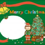クリスマスカードはいつ送る?4つのパターンで大特集!
